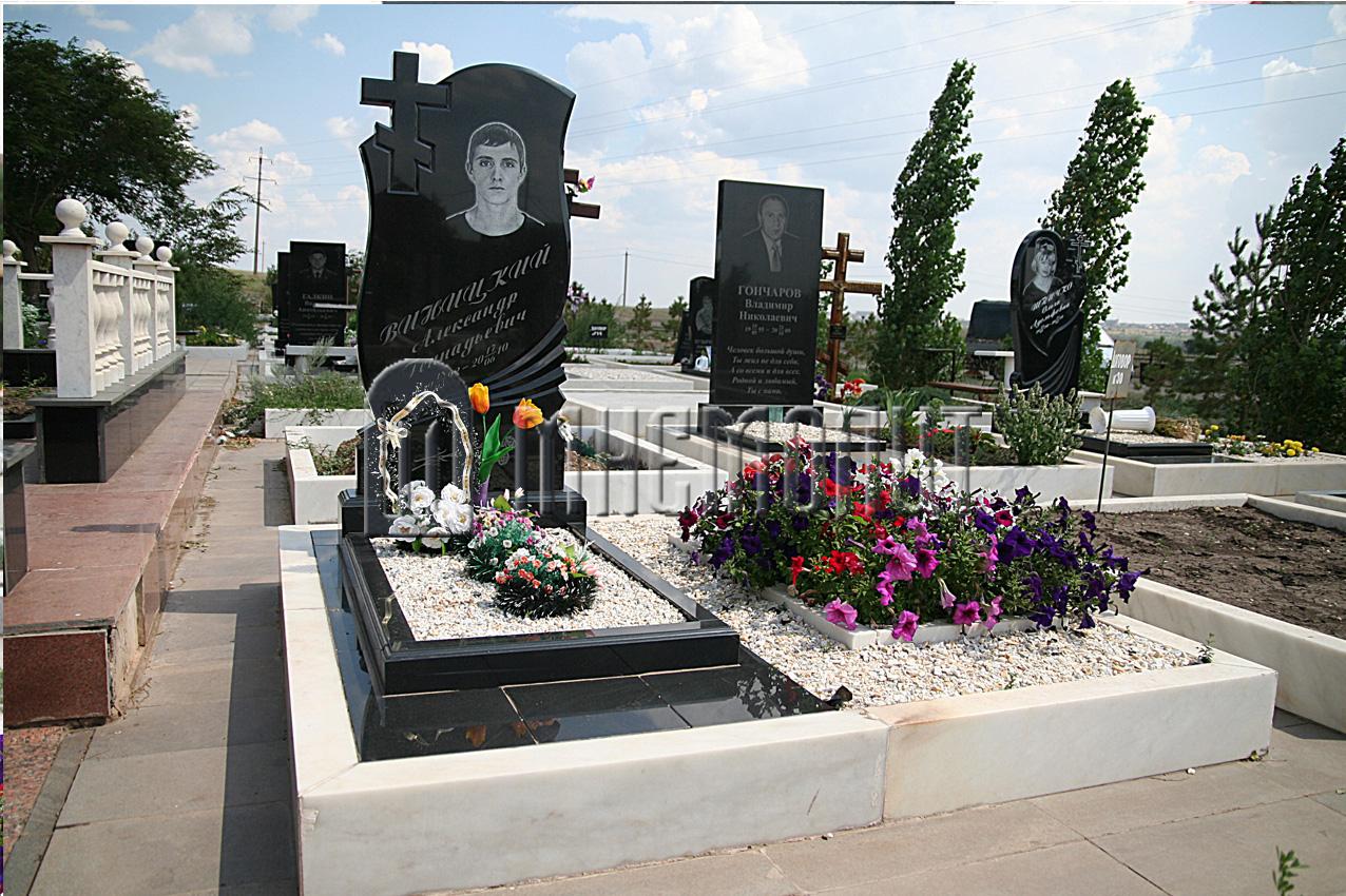 Изготовление памятников орск отзывы изготовление памятников пенза фастов